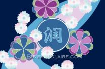 Uruou Nagarekiku Japanese Chrysanthemum River Floral Kimono