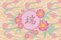 Mizumizushii Lush Japanese Plum Blossoms Ume Pink Orange Scallop