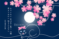 Pretty Neko Cat with Sakura Cherry Blossoms and Waka Japanese Poem