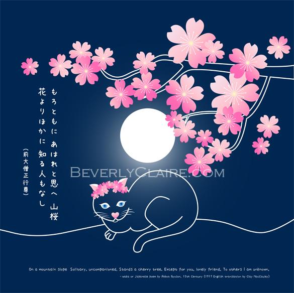 Pretty Neko Cat with Sakura Cherry Blossoms and Waka Japanese Poem