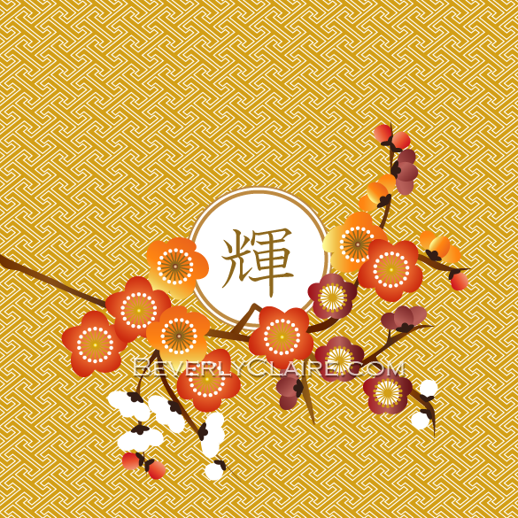 Kagayaki Radiance Japanese Ume Plum Blossoms Gold Orange