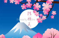 Mt Fuji Cherry Blossoms Japanese Sakura Monogram