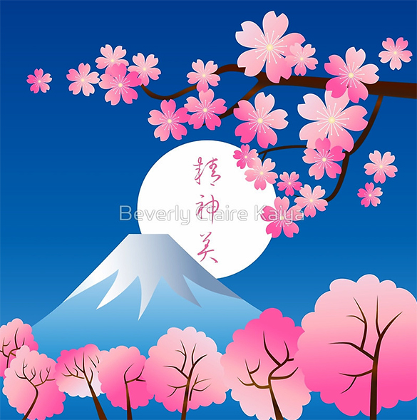 Mt Fuji Cherry Blossoms Spring Japan Night Sakura by Beverly Claire