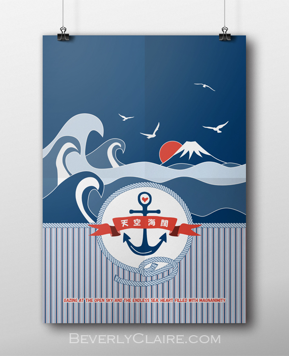 Anchor with Mt Fuji Ocean Waves Rising Sun Seagulls Rope Stripes
