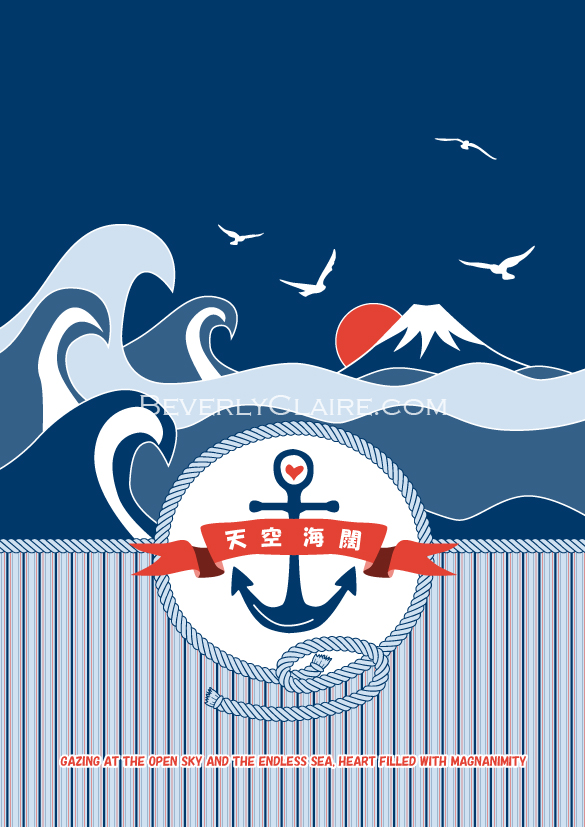 Anchor with Mt Fuji Ocean Waves Rising Sun Seagulls Rope Stripes by Beverly Claire Fine Art