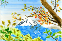 Mt Fuji from Koyodai in Autumn Watercolor Painting